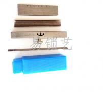 步阳 新月神 半圆锡纸工具图片