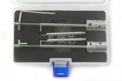 HUK迪堡叶片锁(带缺口)利速工具图片