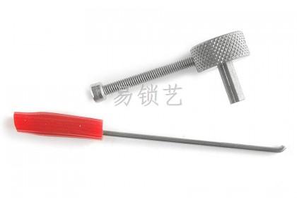 最新六角锁工具【郝氏版】