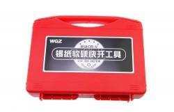WGZ锡纸软硬快开工具【20支装】图片