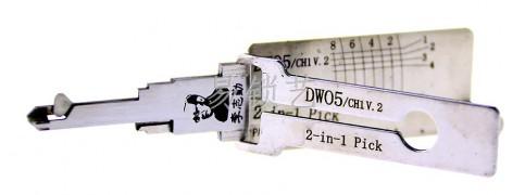 李氏二合一DWO5/CH1 V.2 李氏读开二合一图片