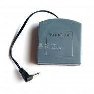 保险柜应急电源盒【大号】图片